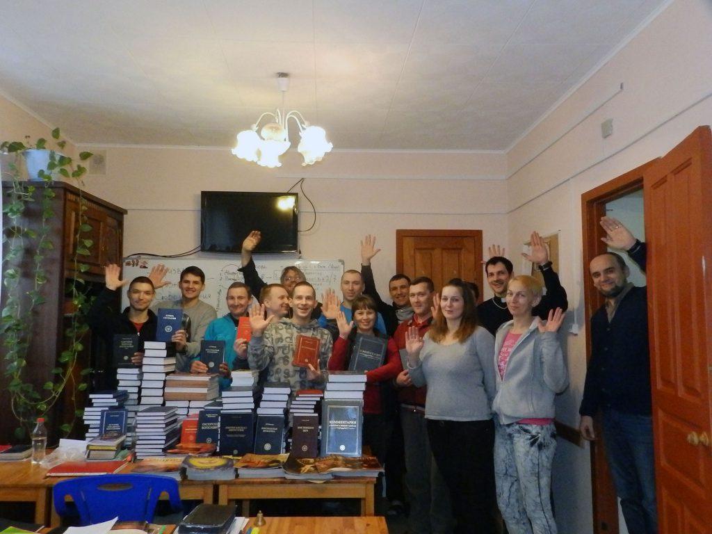 Распространение книг в С.-Петербурге