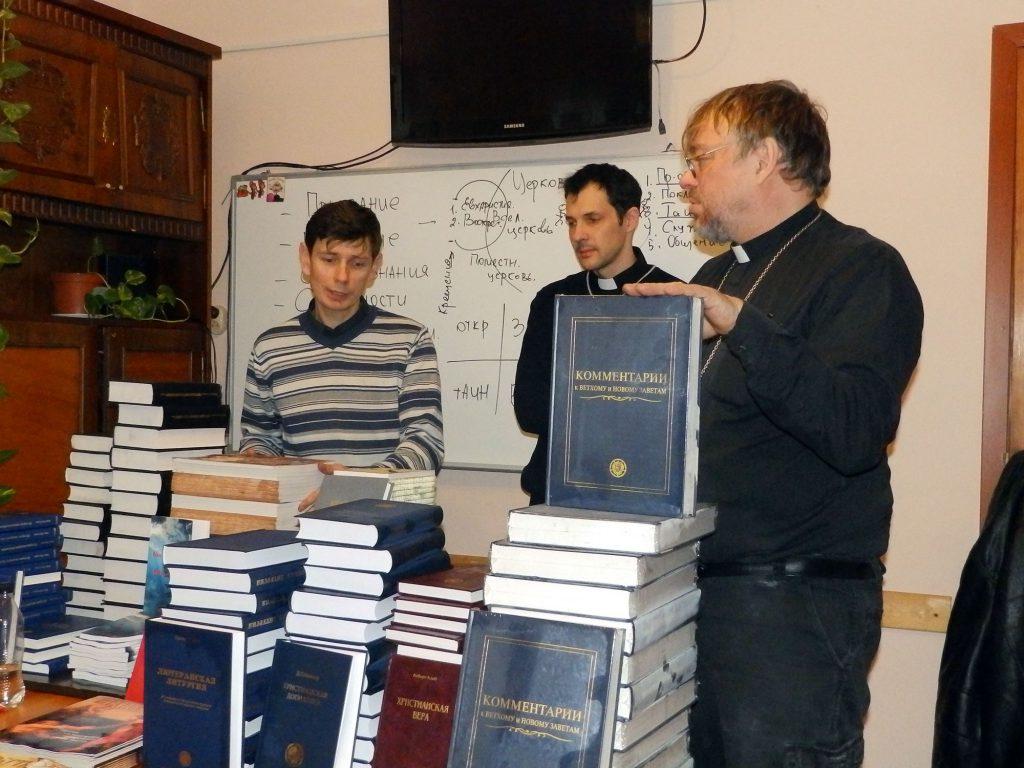 Библейские комментарии и другие книги