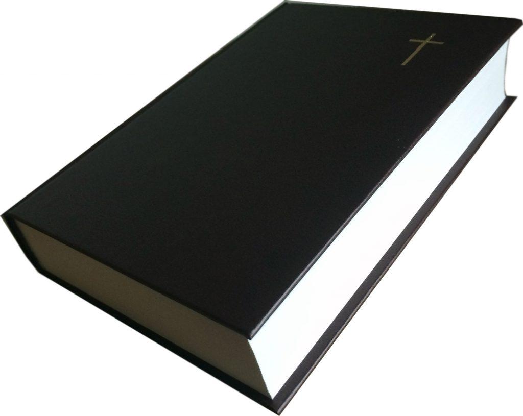 Учебная Библия